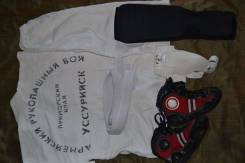 Униформа.