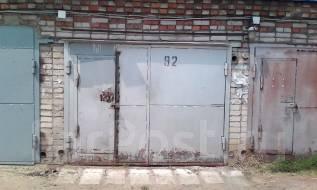 Гаражи капитальные. улица Ремесленная 9, р-н Амурсталь, 18 кв.м., электричество, подвал.