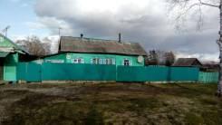 Продам дом в селе . р-н дальнереченский район с. Любитовка, площадь дома 54 кв.м., водопровод, скважина, электричество 5 кВт, отопление твердотопливн...