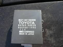 Реле фар. Toyota Land Cruiser, FZJ80J, FZJ80G, FZJ80
