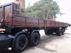 Одаз 9370. Продам полуприцеп ОДАЗ 9370, 19 100 кг.
