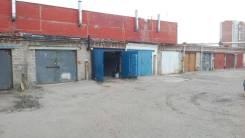 Гаражи капитальные. улица Кулагина 6/4, р-н Советский, 20 кв.м., электричество, подвал. Вид снаружи
