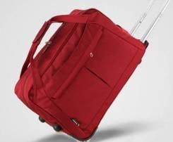 Сумки и чемоданы в самаре рюкзаки румянцево