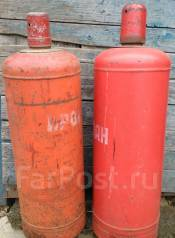 Продам 2 газовых баллона