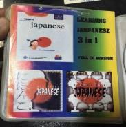 Японский язык. Класс: 10 класс