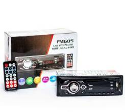 Автомагнитола/USB FM605 MP3, SD с пультом. Под заказ