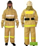 Спецодежда пожарного.