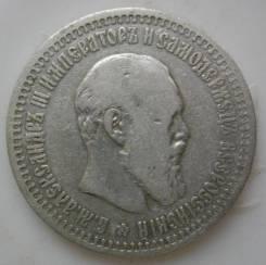 50 копеек 1894 года. Серебро. Под заказ!