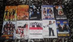 Коллекция фильмов на DVD 10 шт. Диски новые! нераспечатанные