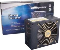 Мощный , тяжелый Delta Power реальные 750 Watt. Идеальное состояние