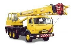 Галичанин КС-55713-1. Автокран 25 тонн, 25 000кг., 18,00м.
