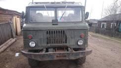 ГАЗ 66. Продам , 4 200 куб. см., 2 000 кг.