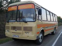 ПАЗ 4234. Автобус , 4 750 куб. см., 30 мест