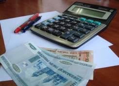 Бизнес-Партнёрство с микрокредитной компанией