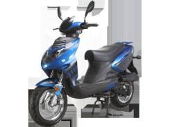 Racer Lupus 50. 50 куб. см., исправен, без птс, без пробега