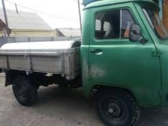 УАЗ 3303 Головастик. Продается уаз головастик, 2 500 куб. см., 1 000 кг.