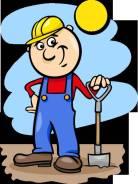 Землекоп. Требуется рабочий для земляных работ