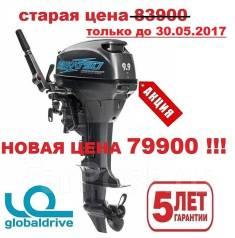 Mikatsu. 9,90л.с., 2х тактный, бензин, нога S (381 мм), Год: 2016 год