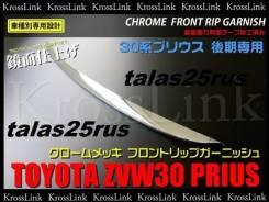 Накладка на бампер. Toyota Prius, ZVW35, ZVW30L, ZVW30