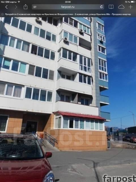 2-комнатная, улица Крыгина 86в. Эгершельд, частное лицо, 59 кв.м. Ванная