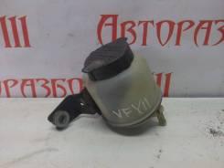 Бачок гидроусилителя руля. Nissan AD, VFY11 Двигатель QG15DE
