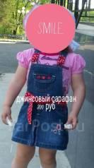 Одежда для девочки 1-2 года. Рост: 80-86 см