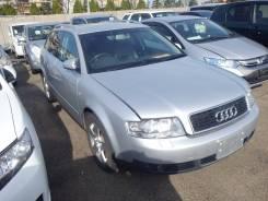 Audi A4. ALT