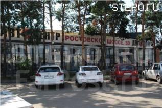 Ремонт вариаторов CVT, ремонт DSG, Ремонт АКПП в Краснодаре