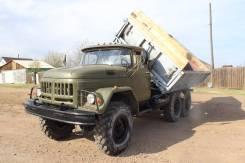 ЗИЛ 131. Продам ЗИЛ-131 самосвал, 6 000 куб. см., 7 000 кг.