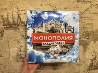 """Настольная игра """"Монополия Владивосток"""""""