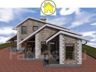 029 Z AlexArchitekt Проект двухэтажного дома. 200-300 кв. м., 2 этажа, 4 комнаты, бетон