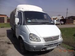 ГАЗ 3302. Продается газель, 2 464куб. см., 1 500кг., 4x2