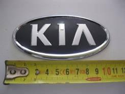 Эмблема. Kia