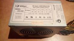 Velton 500 WAT