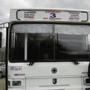 ПАЗ. Срочно продам Автобус., 33 места