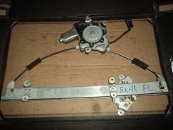 Стеклоподъемный механизм. Nissan Bluebird, ENU14, EU14, HNU14, HU14