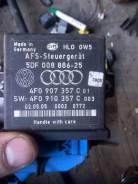 Корректор фар. Audi: A8, A4, S6, Q7, Quattro, A6, S8, TT, Allroad, A3, S4 Двигатели: ASB, ASE, ASN, BBJ, BFL, BFM, BGK, BHT, BMC, BNG, BPK, BSB, BSM...