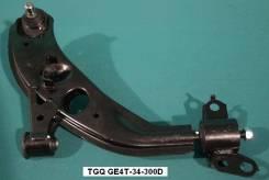 Рычаг подвески. Mazda Capella, GWEW, GFEP, GWFW, GFFP, GFER, GWER, GW5R, GW8W, GF8P Mazda Training Car, GF8P