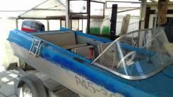 Казанка-5М4. Год: 2008 год, длина 4,60м., двигатель подвесной, 40,00л.с., бензин
