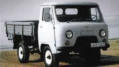 УАЗ 3303 Головастик. Продается грузовик, 2 000куб. см., 2 000кг., 4x4