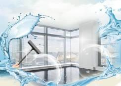 Предлагаю услуги по уборке любых видов помещений а также окон балконов