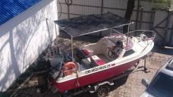 Yamaha Fish 15. Год: 1985 год, длина 4,50м., двигатель подвесной, 50,00л.с., бензин