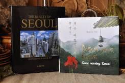 Фотоальбомы Корея. Сеул.