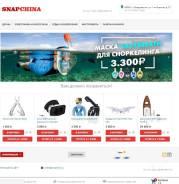 Создание простых веб-сайтов 5-15 тысяч рублей
