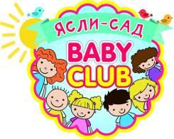 Воспитатель детского сада. Улица Ленинградская 6