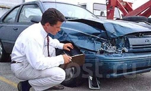 Продажа покупка авто владивосток после дтп
