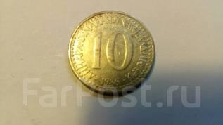 Югославия 10 динар1986 года