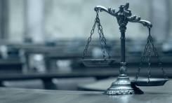 Адвокат. большой опыт. надежно. недорого