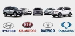 Контактные двигателя для корейских автомобилей