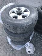 Dunlop grandtrek at3 275/70/16. 8.0x16 5x150.00